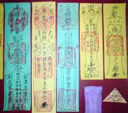 3. Jimat Hu-Fu